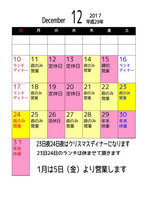 2017_22_1